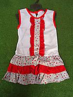Платье летнее на девочку