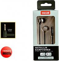 Наушники проволочные вакуумные Maxell Metallix Earphones Space Gray (4902580775377)