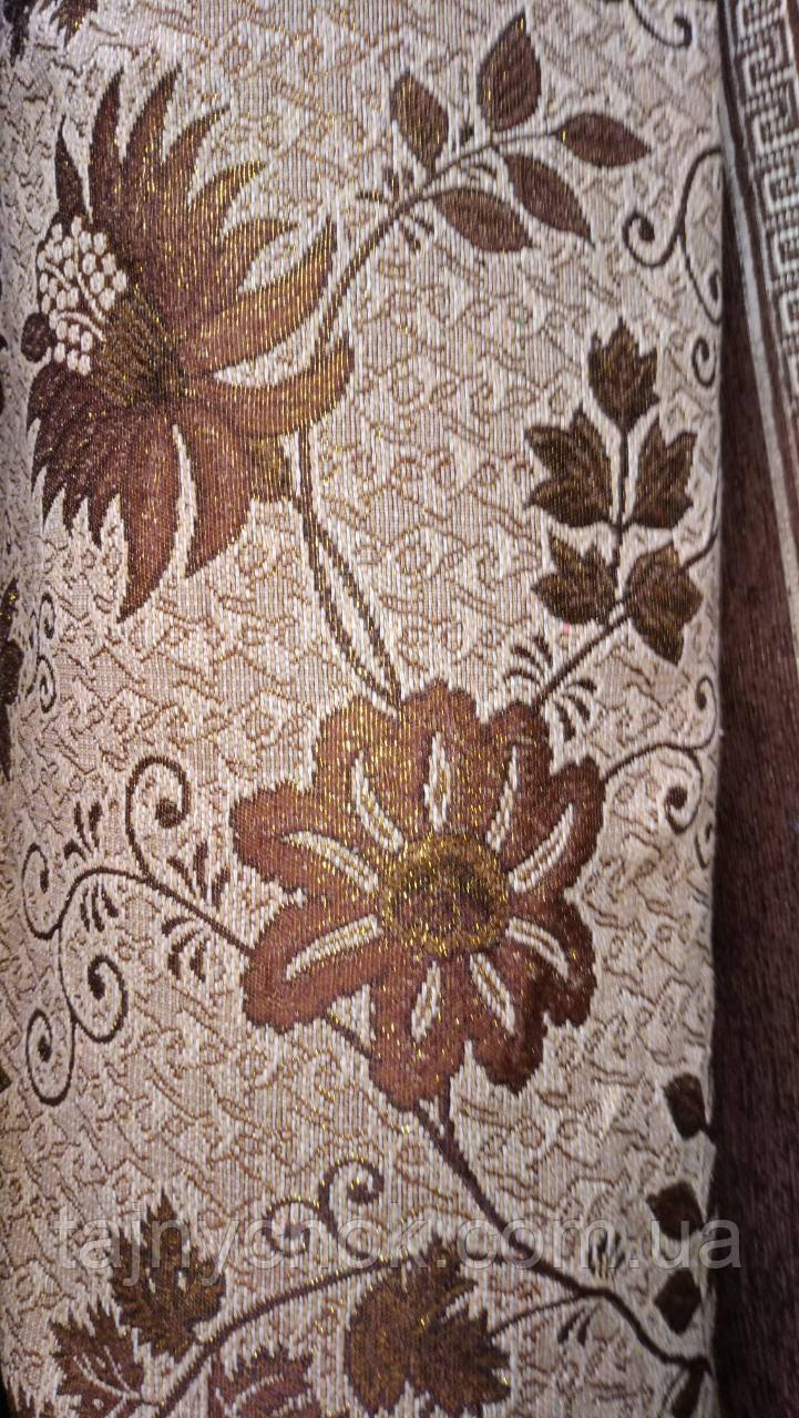 Мебельная ткань гобелен с люриксом 2 м ширина
