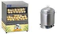 Кукурузоварки - аппараты для кукурузы приготовления и варки (настольные) Доставка по Украине!