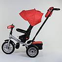 Трехколесный велосипед красный Best Trike модели 9288 пульт надувн колеса поворот сидение музыка свет, фото 3