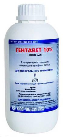 Гентавет 10% 1 л оральный антибиотик широкого спектра действия для цыплят, бройлеров и индюшат