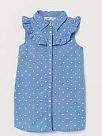 89c683766a2 Рубашка для девочки в Украине. Сравнить цены