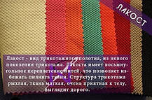 382725040_w640_h640_lakostjpg.jpg