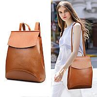 Жіночий рюкзак-сумка золотий (в наявності лише золотий колір!!!)
