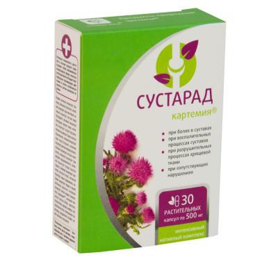 Сустарад картемия  для восстановления суставов Сашера-мед Алтай 30 капсул