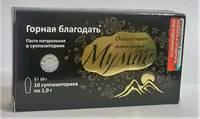 Мумиё алтайское Горная благодать ректально-вагинальное 10 суппозиторий Сашера-мед
