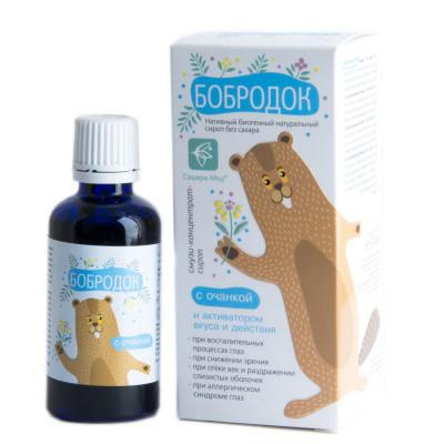 Для улучшения зрения у детей Бобродок с очанкой сироп 50 мл Сашера мед