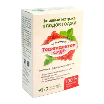 Годжидоктор с лютеолином для зрения 30 капсул Сашера-мед