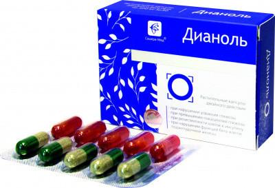 Дианоль при всех формах нарушения усвоения глюкозы капсулы 30 шт Сашера-мед