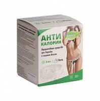 Антикалорин форте с пребиотиками эффективное средство для похудения 14 саше Сашера-мед