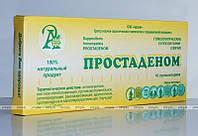 Простаденом при заболеваниях мочеполовой системы у мужчин гомеопатические суппозитории свечи 10 шт Адонис