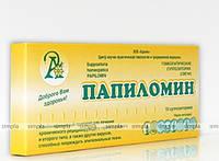 Папиломин гомеопатические суппозитории 10шт Адонис