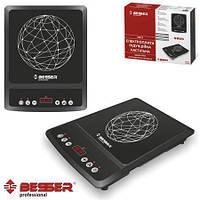 Индукционная плита электрическая BESSER 2000 Вт (10213) Стеклокерамическая