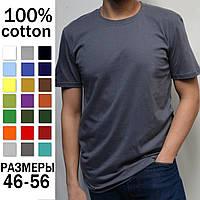 Размеры:48,50,52,54,56. Мужская однотонная футболка, премиум качество, 100% cotton - серая