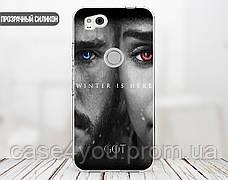 Силиконовый чехол для Huawei Nova (Games of Thrones 8-11), фото 2