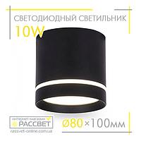 Светодиодный LED светильник Feron AL543 10W 4000K 610Lm акцентный черный