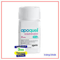 Апоквел (Apoquel) 3,6 мг для собак (20 таблеток во флаконе)
