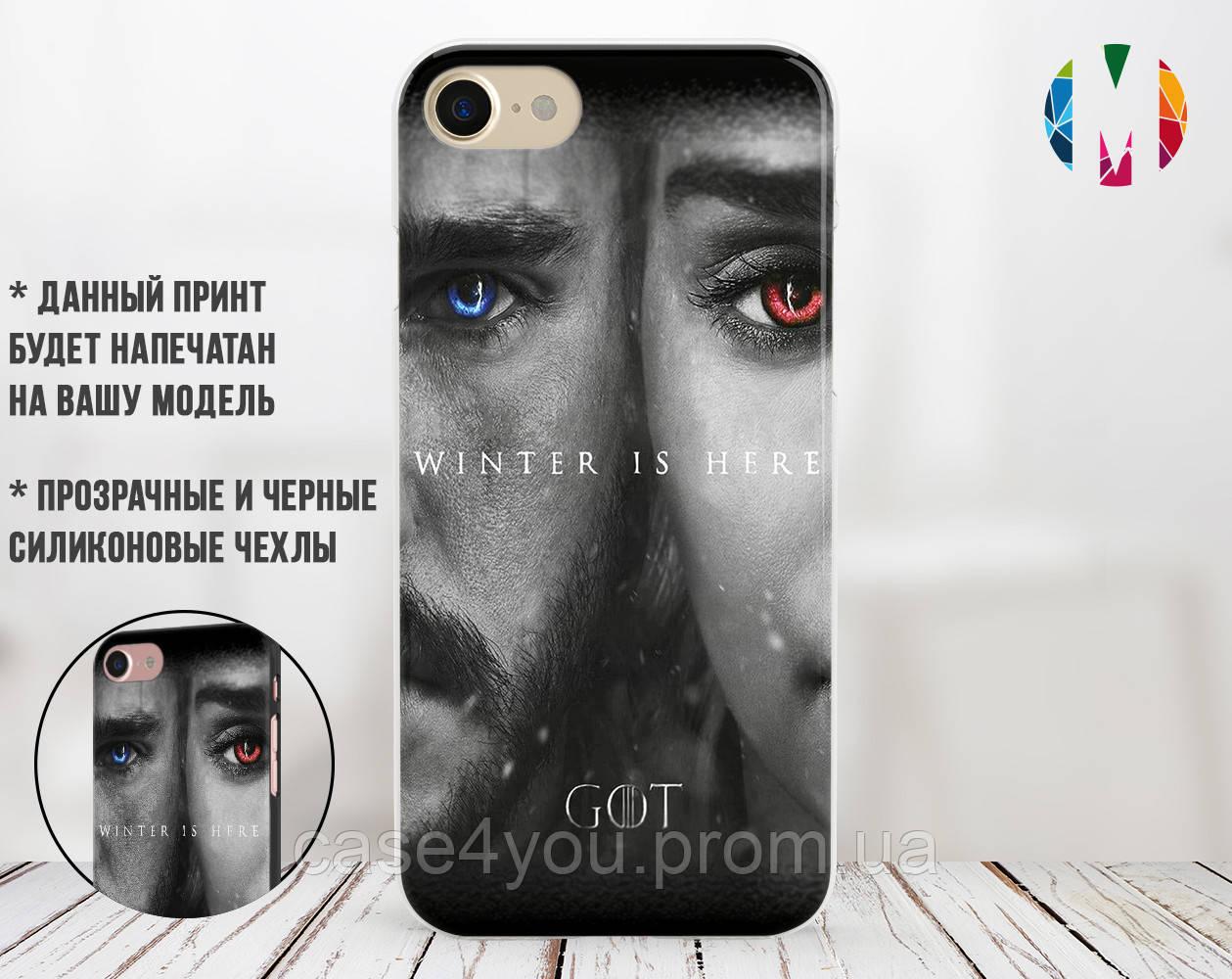 Силиконовый чехол для Samsung J260 Galaxy J2 Core (Games of Thrones 8-11)