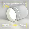 Светодиодный LED светильник Feron AL543 12W 4000K 840Lm акцентный белый