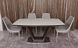 Обеденный раздвижной стол DETROIT 160/220*90 см крем/венге Nicolas (бесплатная доставка), фото 6