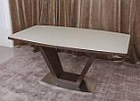 Обеденный раздвижной стол DETROIT 160/220*90 см крем/венге Nicolas (бесплатная доставка), фото 9