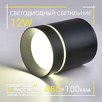 Світлодіодний LED світильник Feron AL543 12W 4000K 840Lm акцентний чорний