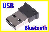 Адаптер переходник 292 USB Bluetooth блютуз мини для планшета телефона GPS навигатора