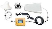 GSM репитер,усилитель сотовой связи 900Mhz  + усиленные антенны