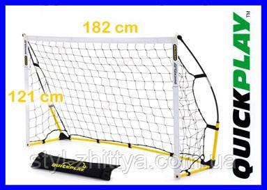 Переносні футбольні ворота 1,8х1,2 м
