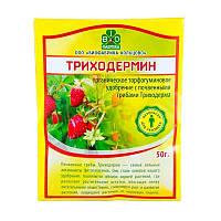 Триходермин- органический фунгицид и торфогуминовое удобрение