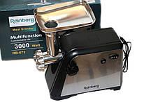 Мясорубка Rainberg RB-672 3000W электрическая с реверсом + соковыжималка, фото 3