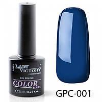 Цветной гель-лак Lady Victory GPC-001; 7.3 мл.
