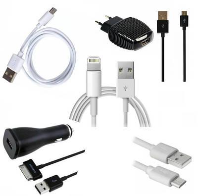 USB кабели и зарядные устройства