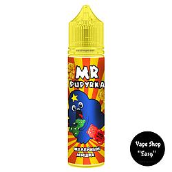 MR. Pupyrka Желейный Мишка 60 ml Премиум жидкость для электронных сигарет\вейпа.