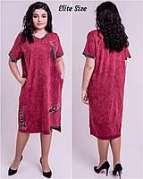 b881827aa35 Свободое платье на лето в больших размерах с коротким рукавом 6151802