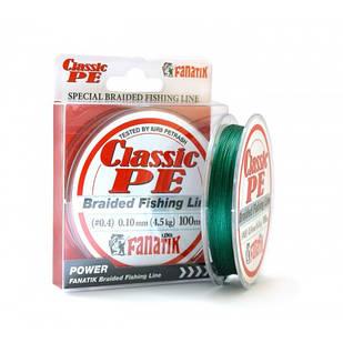 Шнур Fanatik Classik PE X4 100м Green #0.4/0.10мм 4.5кг