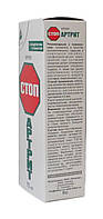 СТОП-Артрит крем с хондроитин сульфатом, 75 мл Эликсир