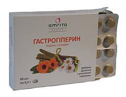 Гастрогиперин корень солодки БАД, 60 таблеток