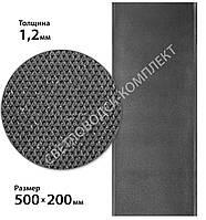Полиуретан SELECT Mono на тканевой основе, р. 500*200*1,2 мм цв. антрацит 8218