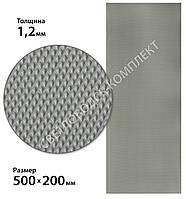 Полиуретан SELECT Mono на тканевой основе, р. 500*200*1,2 мм цв. серый 8035