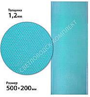 Полиуретан SELECT Mono на тканевой основе, р. 500*200*1,2 мм цв. голубой 4012