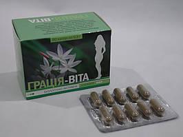 Грация-Вита БАД  для снижения веса и отечности 60 капсул по 0,3 г