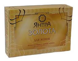 Янтра Золотая здоровье женщин 30 капсул