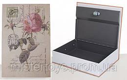 Книга-сейф MK 1847-1 (Роза)