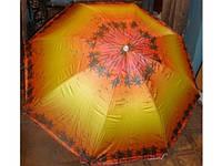 Зонт пляжный круглый 2 м 8 спиц с наклоном