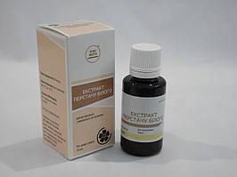 Лапчатки белой экстракт для нормализации работы щитовидной железы 30 мл Новая жизнь