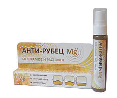 АНТИ-РУБЕЦ Mg++ Гель - средство от шрамов и растяжек, 20 мл