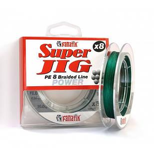 Шнур Fanatik Super Jig PE X8 100м Green #1.0/0.16мм 10.0кг