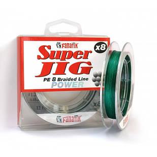 Шнур Fanatik Super Jig PE X8 100м Green #1.2/0.18мм 12.1кг